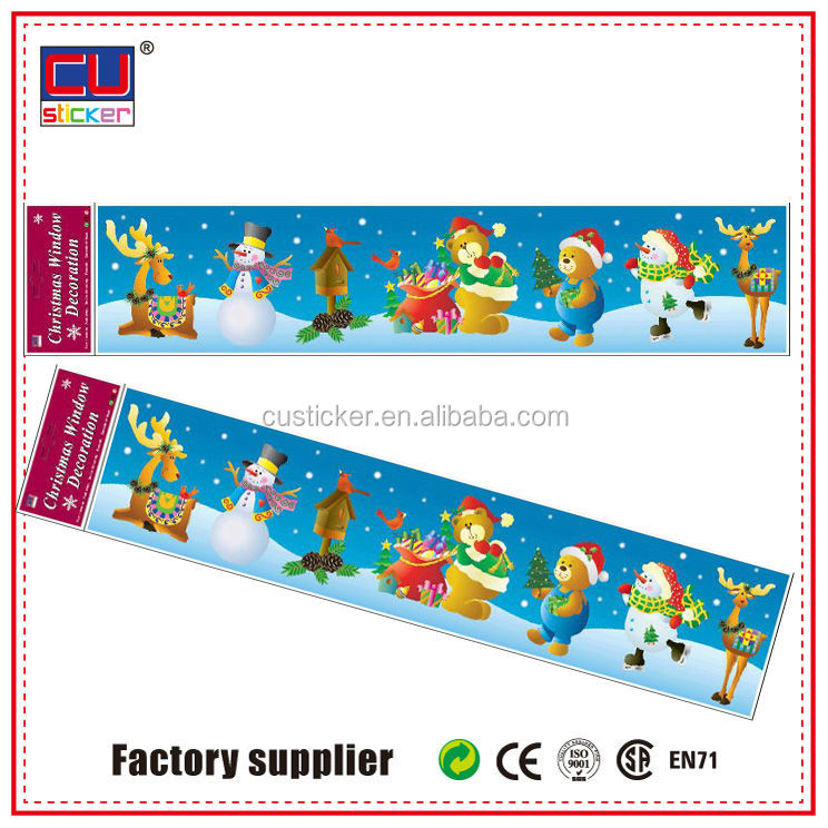 Christmas Decoration Static Cling Window Sticker
