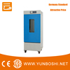 Creative high quality cooling incubator with uv light MJ-70F-1