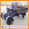 China Supplier 250cc Three Wheel ATV for Sale