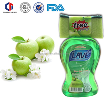 500ml concentrate rich foam deep clean chemical formula dishwashing liquid