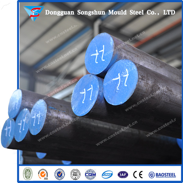 Sample Work Experience Certificate D2 Tool Steel bar