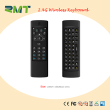 2016 Hot selling universal smart remote control with keyboard wireless