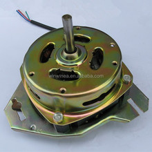 Spin Motor for washing machine