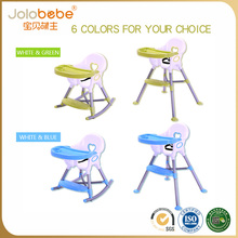 baby dining table and chair Child rocking chair kids high chair