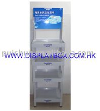 AD081 BEVERAGE DISPLAYER