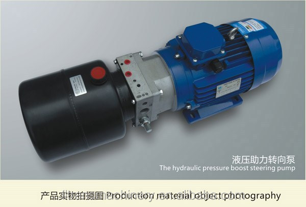 Electric Bus Hydraulic power steering pump