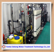 Competitive price drinkable water purification process water purifying plant in container