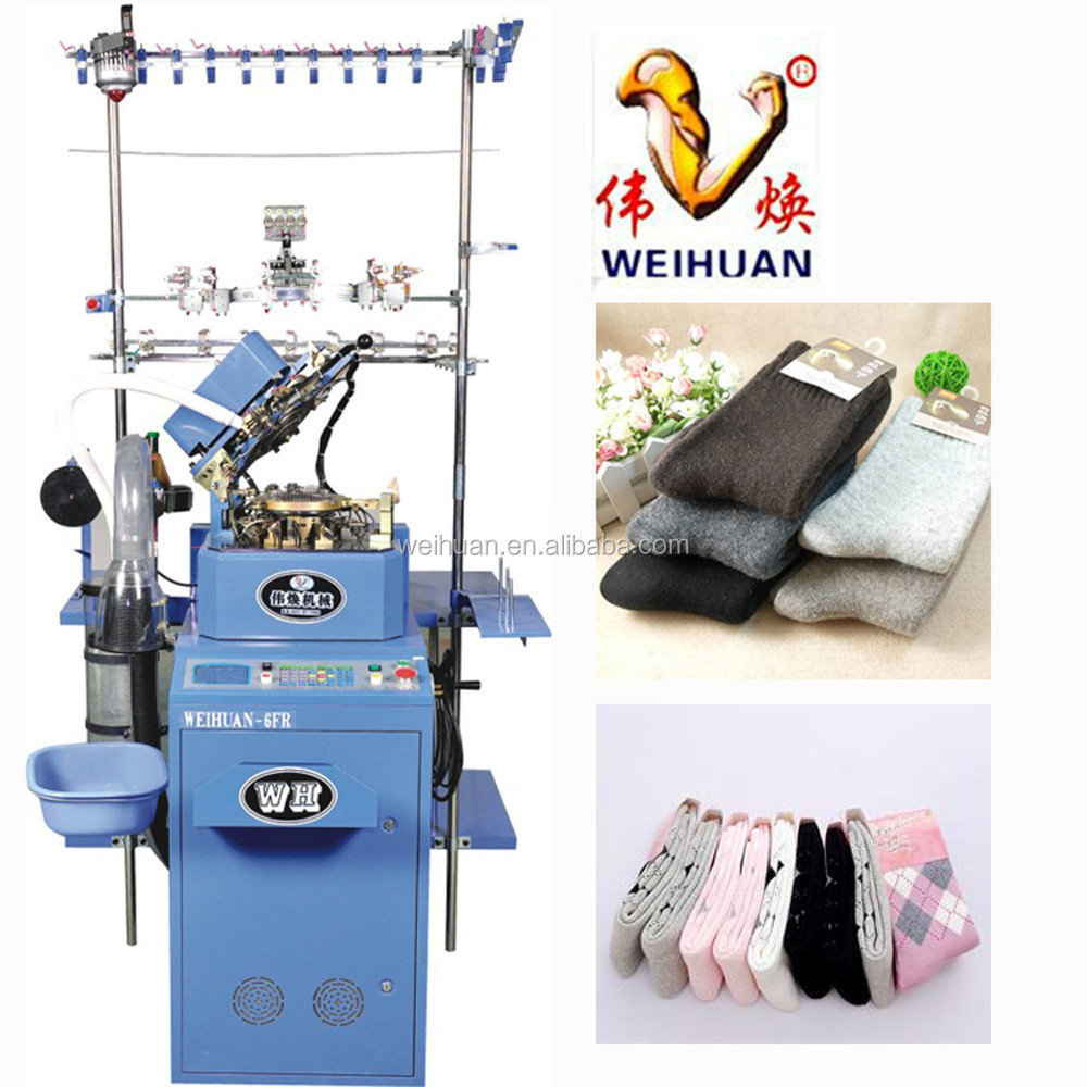 High stability full computerized terry and plain socks making machine