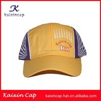high quality wholesale design your own custom baseball cap with ear flaps