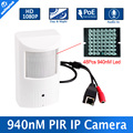 H.264 2.0Megapixel P2P Function+Nightvision Invisible 940nm IR 10M+Audio In IP POE Pinhole Camera