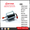 Auto/car Fuel Filter With Original Quality 16400-10Y00 16400-72L00