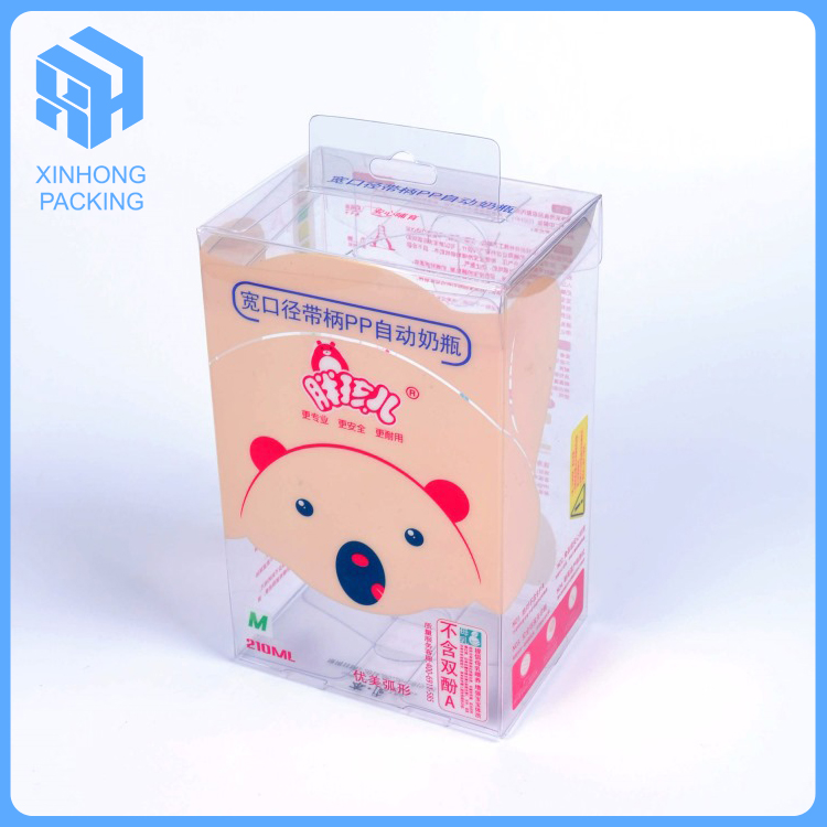 customized pvc/pp/pet packing box for baby care packaging