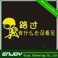 motorcycle body sticker;strong adhesive sticker for car body