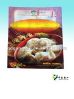 snack zipper packaging bag for good health in BMWfor the year 2012