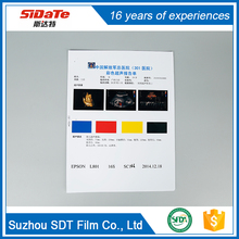 Waterproof Blue base inkjet Medical Film for X-ray image output