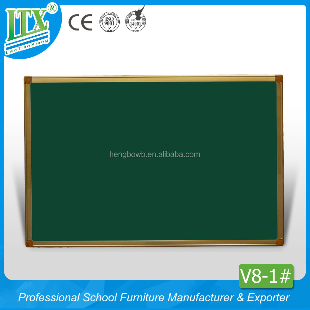 HB-V8-1# Easy wipe magnetic green board , eye protect writing greenboard , non-trace installation chalkboard