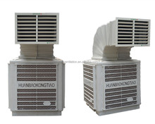 Hot sale industrial evaporative air cooler/ water cooler air conditioner cooling system for factory greenhouse