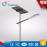 15W solar panel 50W LED battery solar power street light for path way/court yard/park jiangsu China