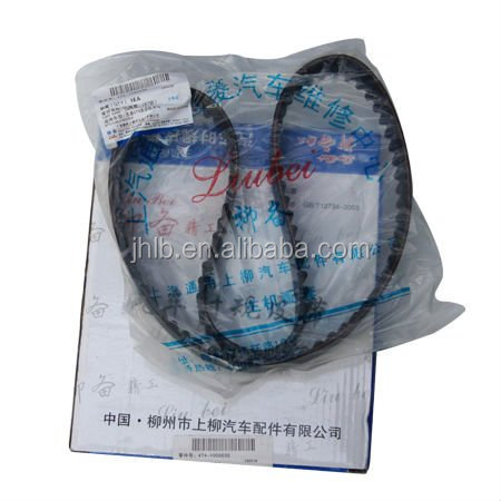 TIMING BELT FOR CARS AND TRUCKS AUTO PARTS CHINESE CARS N200 N300 HAFEI CHERY GEELY GREAT WALL DFM DFSK