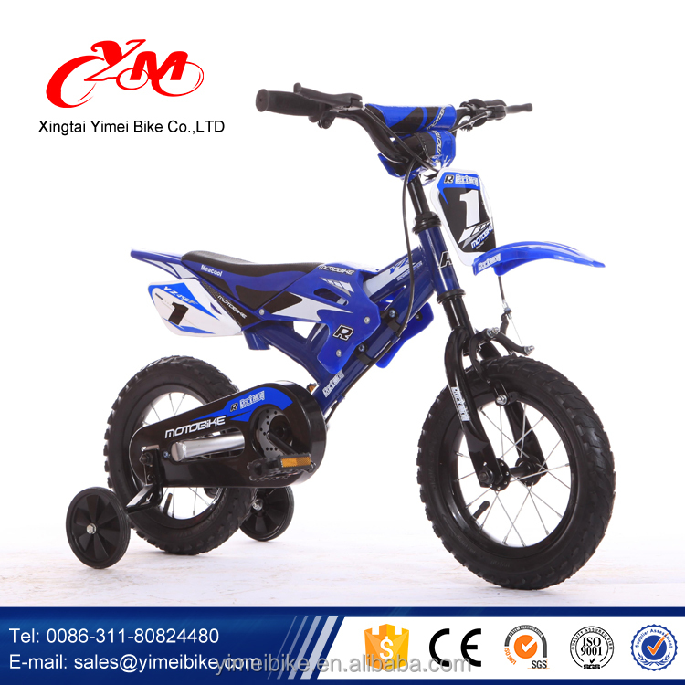 12 inch motocross dirt bike for kids for sale/gas powered dirt bike for kids/kids motorcycle bike for sale
