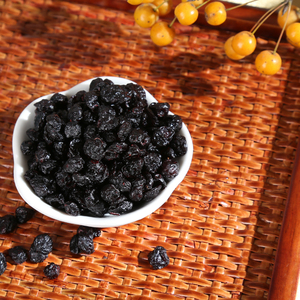 Hot Sale Healthy Snack Natural Wild Dried Blueberry Preserved Fruit