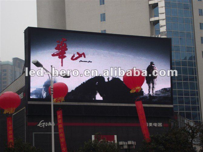 P12 Shopping mall,conference hall use fixed led video images