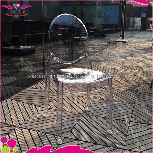 도매 맑은 크리스탈 신기루 플라스틱 의자 좋은 가격-식당 의자 ...