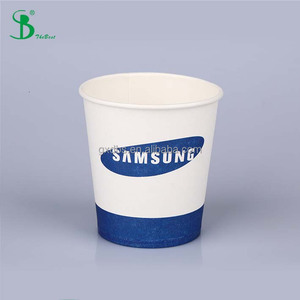 7oz 200ml Custom Printed logo Plastic cap and paper Space Cup for Drinks sale