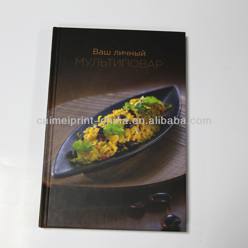 cheap hardcover western cuisine book printing