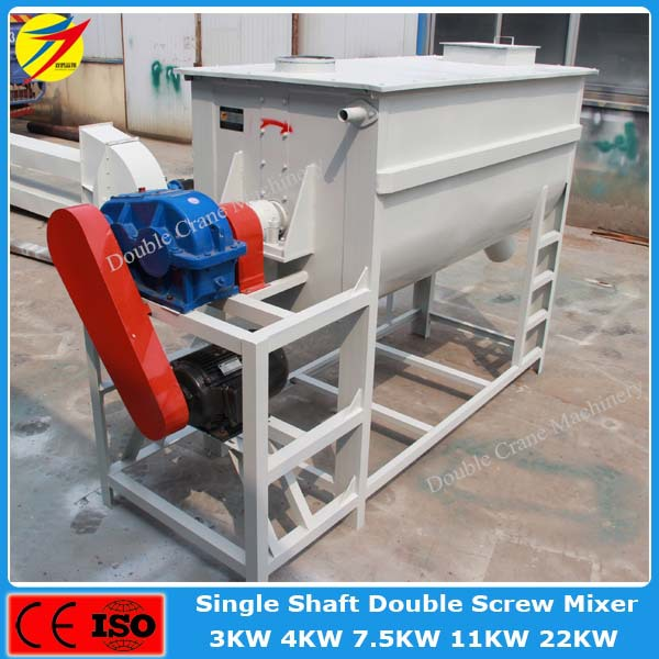 Hot sale single shaft ribbon mixer, chicken feed mixing machine with capacity 1t per batch
