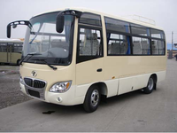 Hot Sale Good Quality City Bus With Diesel Engine 18 Seat Mini Bus/Luxury Mini Bus