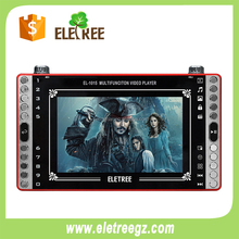 Eletree 8inch tempered double glass mp4 7 inch full hd hot video player with pdf reader