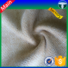 china supplier TR coarser knit french terry cloth knit fabric for garment sports