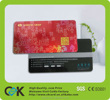 Free design !fashional customized satellite receiver smart card