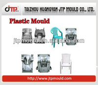 plastic chair mold, chair mould making with standard hardness for cavity and core
