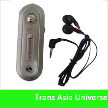 Hot Sale High Quality custom mini fm radio receiver 70 90mhz