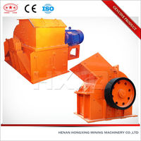 China low price CE ISO metal gold impact crusher hammer mill