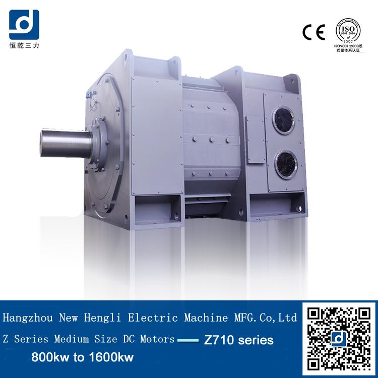 led china 850v boiler electric motor for conveyor belt