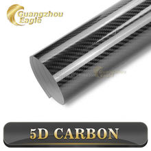 Hot Products Carbon Fiber Vinyl Car Sticker With Side Window Containing Mental