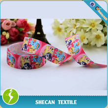 Heat transfer printing ribbon