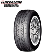 High quality car tires tire wholesale manufacturer