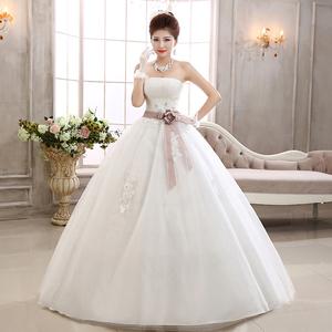 Wedding Dresses for Pregnant