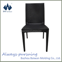 cheap hotel furniture/room chair for waiting/cheap chair design