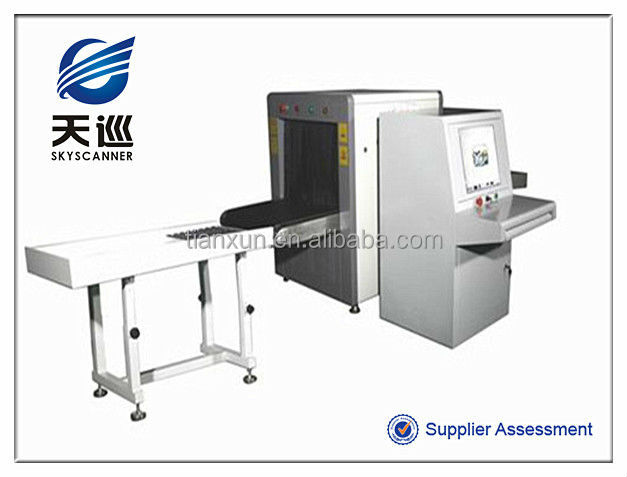 International security standard airport luggage scanner security equipment.airport luggage x-ray machine