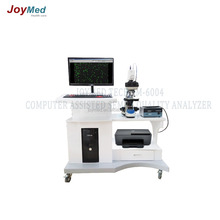 New generation high quality sperm collector counting/sperm analyzer