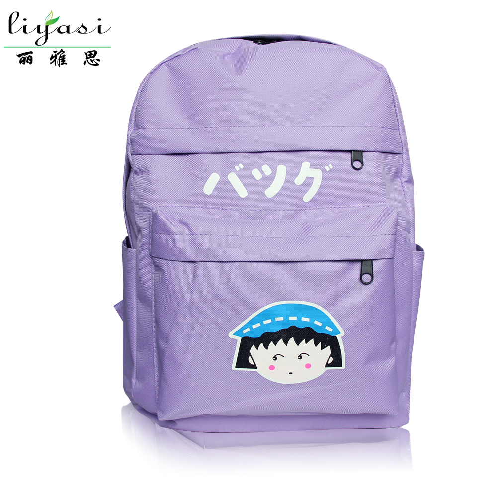 Personalized Cute Carton School Backpack School Bags for kids