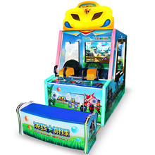 two players Water shooting machine lottery ticket game machine for children