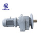 R type inline helical gear motor transmission