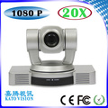1080p60 hd ptz 20x optical zoom auto tracking camera video conference camera