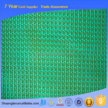 Decorative type construction plastic safety mesh, saferty netting mesh, safety mesh screen